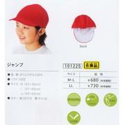 Footmark(フットマーク) 紅白帽子(ジャンプ)
