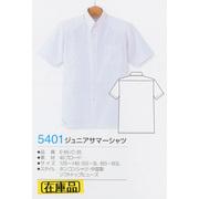 男子 半袖Yシャツ レギュラー