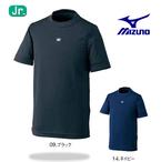 Mizunoミズノ ジュニアサイズ丸首半袖アンダーシャツ 52CJ-94809黒、14紺