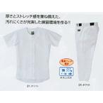 Mizunoミズノ ジュニアサイズ練習用ユニフォーム上下セット 52FJ-78701白