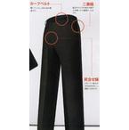 中学男子学生ズボン