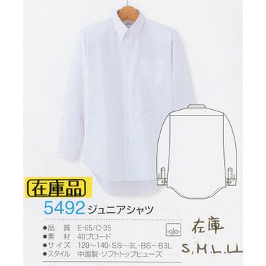 男子長袖Yシャツ